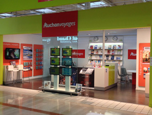 Agence de Voyages AUCHAN FACHES - FACHES THUMESNIL